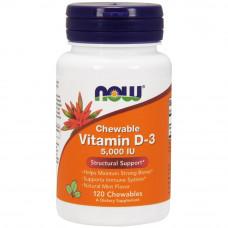 NOW Chewable Vitamin D3 5000IU 120сг