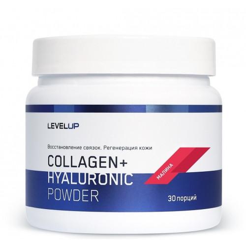 LevelUP Collagen Hyaluronic Powder 150г