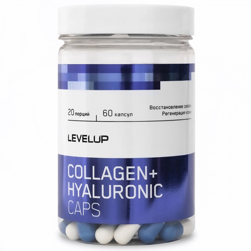 LevelUP Collagen Hyaluronic Caps 60к