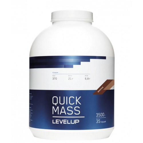 LevelUp Quick Mass 3500г