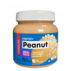 BombBar CHIKALAB Peanut 250г