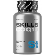 Skills COQ10 100мг 60к