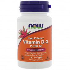 NOW Vitamin D3 2000IU 120сг