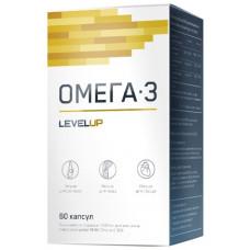 LevelUp Omega-3 60к