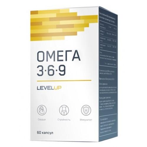 LevelUp Omega-3-6-9 60к