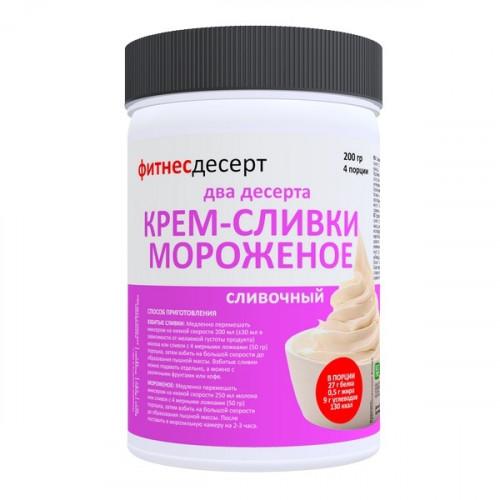 ФИТНЕС ДЕСЕРТ Крем-Сливки Мороженое 200г