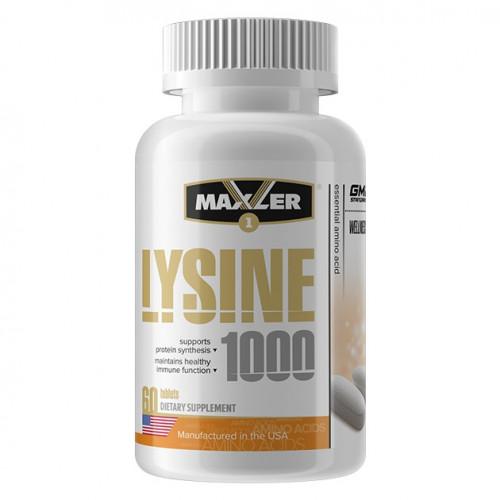 Maxler Lysine 60т